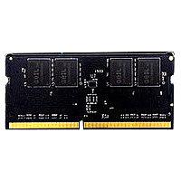 Оперативная память для ноутбука 8Gb DDR4 2133Mhz GEIL PC4 GS48GB2133C15S
