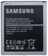 Заводской аккумулятор для Samsung Galaxy J3 2016 (EB-BG530CBE, 2600 mah)