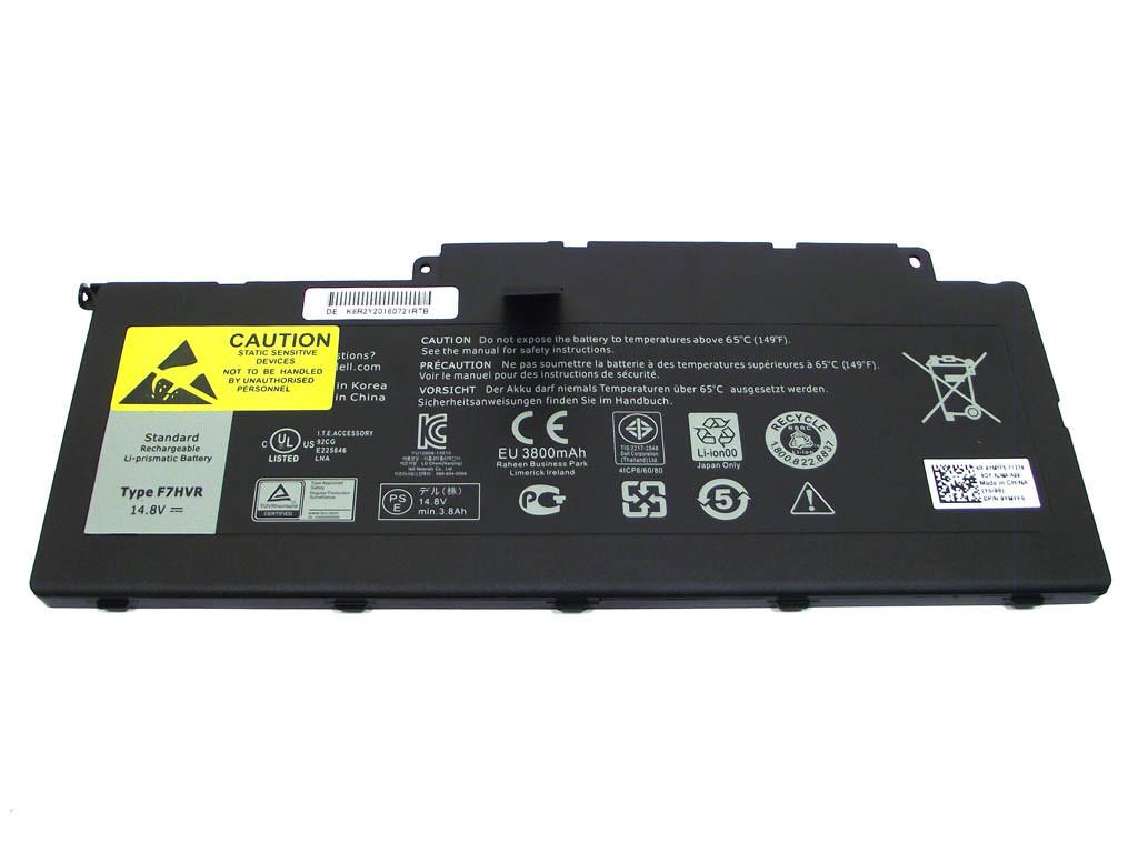 Аккумулятор для ноутбука Dell Inspiron 15 7537, F7HVR (11.8V, 3800 mAh) Original