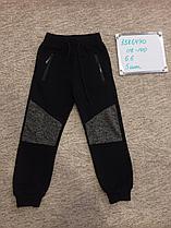 Спортивные штаны и брюки для мальчиков