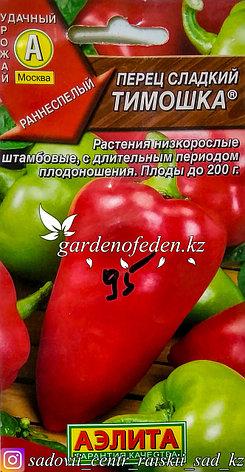 """Семена пакетированные Аэлита. Перец сладкий """"Тимошка"""", фото 2"""
