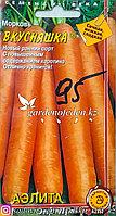 """Семена пакетированные Аэлита Экстра. Морковь """"Вкусняшка"""""""
