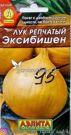 """Семена пакетированные Аэлита. Лук репчатый """"Эксибишен"""", фото 2"""