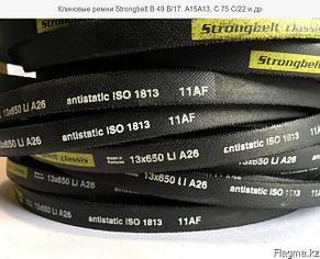 Клиновой ремень SPA 1900 Strongbelt.