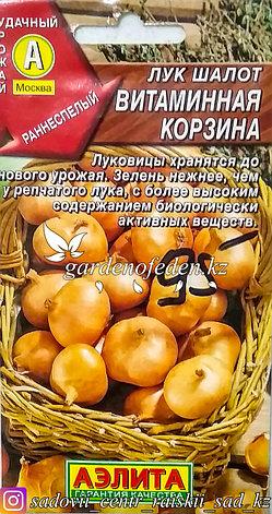 """Семена пакетированные Аэлита. Лук Шалот """"Витаминная корзинка"""", фото 2"""