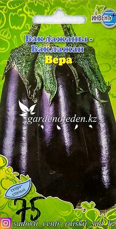 "Семена пакетированные Инвент+. Баклажан ""Вера"", фото 2"