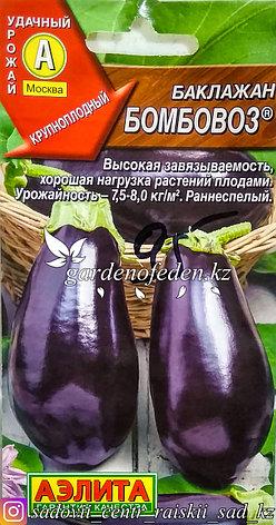 """Семена пакетированные Аэлита. Баклажан """"Бомбовоз"""", фото 2"""