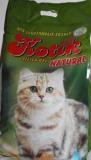 Котик, 13л (5кг) Силикагелевый наполнитель для кошачьего туалета