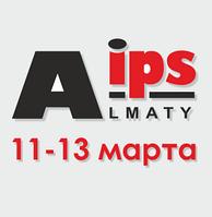 AIPS 2015 - 5-я Юбилейная Казахстанская международная выставка «Охрана, безопасность, средства спасения и противопожарная защита»