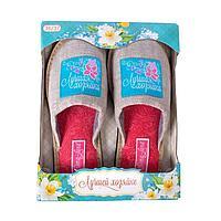 """Обувь домашняя женская """"Лучшей хозяйке"""", размер 36/37"""