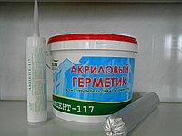 Акриловый герметик АКЦЕНТ 117 пароизоляционный, ведро, 7 кг., 15 кг.