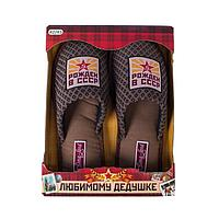 """Обувь домашняя мужская """"Любимому дедушке"""", размер 42/43"""