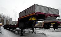 Полуприцеп ЧМЗАП 99064-075 КУД, фото 1
