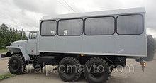 Автобус вахтовый Урал 32551-0013-41