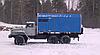 Паровая промысловая установка ППУ 2000/100 УРАЛ-4320