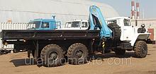 Бортовой автомобиль УРАЛ-4320 с КМУ ИМ-150 за кабиной