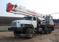 """Автокран КС-45721 """"Челябинец"""" УРАЛ-4320"""