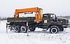 Универсальная бурильная машина УБМ-85 УРАЛ-4320