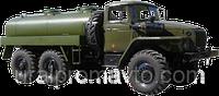 Автоцистерна АЦПТ-4,7 УРАЛ-4320