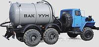 Машина вакуумная МВ-7 УРАЛ-5557