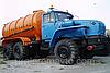 Автоцистерна нефтепромысловая АКН-10 УРАЛ-4320