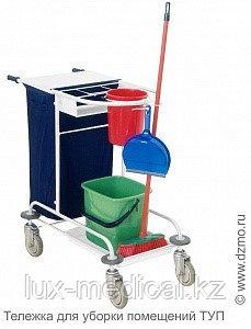 Тележка для уборки помещений ТУП