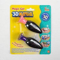 Гель для создания 3Д фигур, набор 2 цвета по 20 гр, цвет фиолетоый, оранжевый