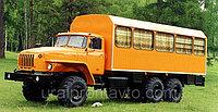 Грузопассажирский вахтовый автобус ГПА УРАЛ-3255-0011-41, фото 1