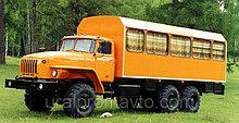 Грузопассажирский вахтовый автобус ГПА УРАЛ-3255-0011-41