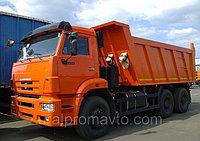 Самосвал Камаз 6520-26016-63