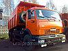 Самосвал Камаз 65115-017