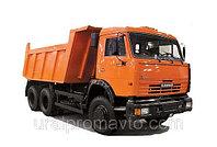 Самосвал Камаз 65115-048-97, фото 1