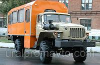 Грузопассажирский вахтовый автобус ГПА УРАЛ-32552-0011-41