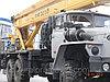 Автогидроподъемник ПМС-328-01 УРАЛ-4320