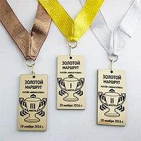 Наградная медаль из пластика