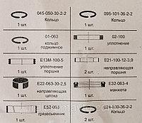01-32-111 Ремкомплект гидроцилиндра подъемам отвала 131-26-108-02СП (нового образца на Т10М, Т10МБ) полный, фото 1