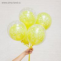 """Шар воздушный в прозрачном шаре """"Твой праздник"""", набор 10 шт."""