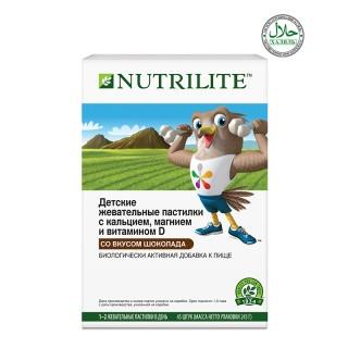 Жевательные пастилки NUTRILITE™ (кальций, магний,  витамин Д)