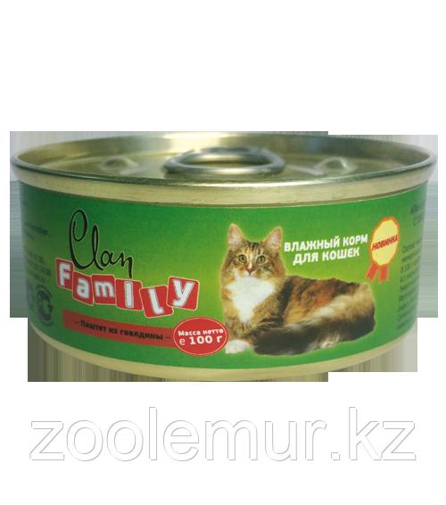 Clan Family консервы для кошек (паштет из говядины) 100 гр.