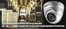 Транспортная сертификация