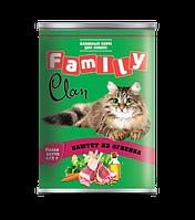 Clan Family консервы для кошек (паштет из ягнёнка) 415 гр.