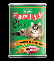 Clan Family консервы для кошек (паштет из телятины) 415 гр.