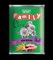 Clan Family консервы для котят 415 гр.