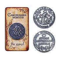 """Монета именная """"Елена"""", 3,2 см., фото 1"""