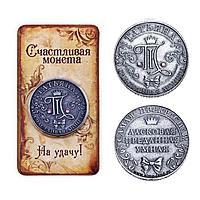 """Монета именная """"Татьяна"""", 3,2 см."""