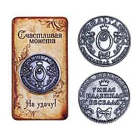 "Монета именная ""Ольга"", 3,2 см., фото 1"