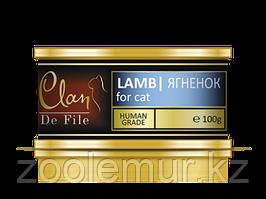 Clan De File консервы для кошек (с ягненком) 100 гр.