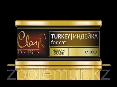 Clan De File консервы для кошек (с индейкой) 100 гр.