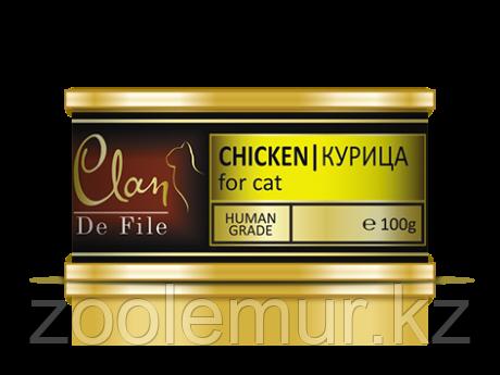 Clan De File консервы для кошек (с курицей) 100 гр.