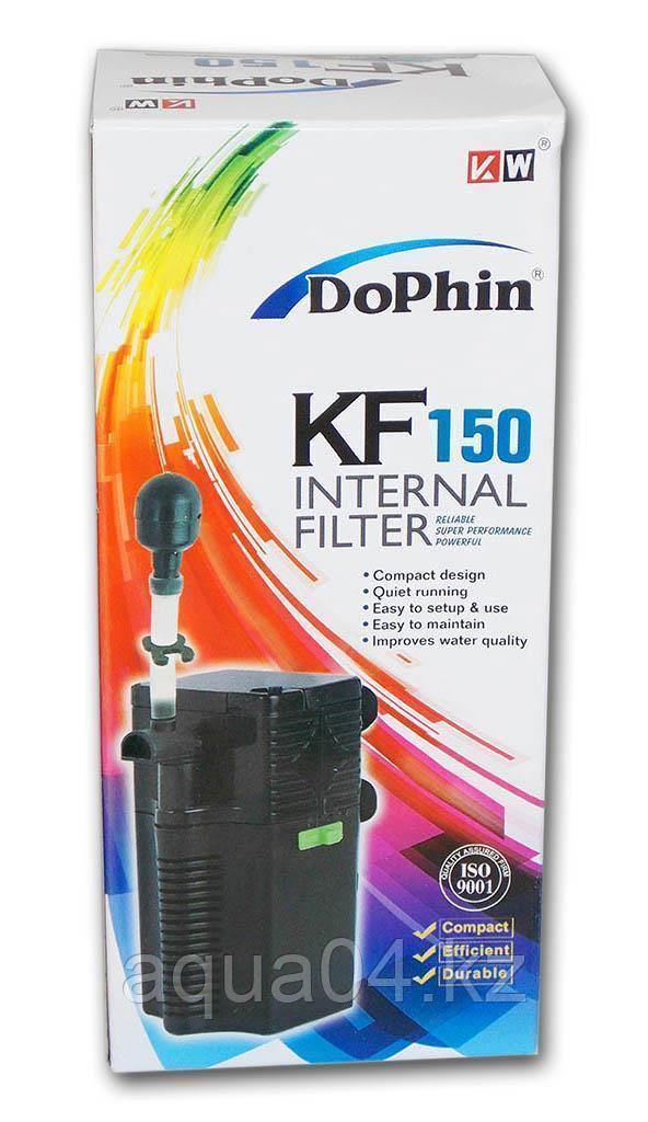DoPhin KF150